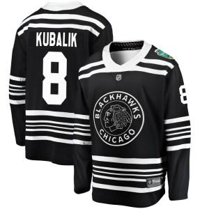 Men's Chicago Blackhawks Dominik Kubalik Fanatics Branded 2019 Winter Classic Breakaway Jersey - Black