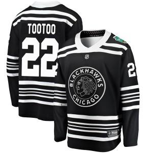 Men's Chicago Blackhawks Jordin Tootoo Fanatics Branded 2019 Winter Classic Breakaway Jersey - Black