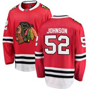 Men's Chicago Blackhawks Reese Johnson Fanatics Branded Breakaway Home Jersey - Red