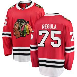 Men's Chicago Blackhawks Alec Regula Fanatics Branded Breakaway Home Jersey - Red
