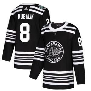 Youth Chicago Blackhawks Dominik Kubalik Adidas Authentic 2019 Winter Classic Jersey - Black